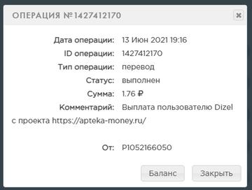 https://forumupload.ru/uploads/001a/e4/b8/16/t474373.png