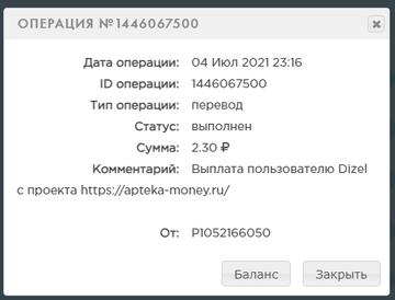 https://forumupload.ru/uploads/001a/e4/b8/16/t505649.png