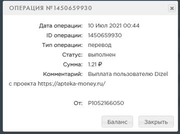 https://forumupload.ru/uploads/001a/e4/b8/16/t52988.png