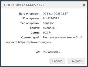 https://forumupload.ru/uploads/001a/e4/b8/16/t580332.png