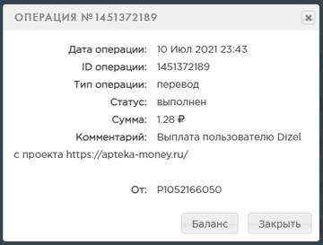 https://forumupload.ru/uploads/001a/e4/b8/16/t650250.png