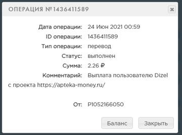 https://forumupload.ru/uploads/001a/e4/b8/16/t691381.png