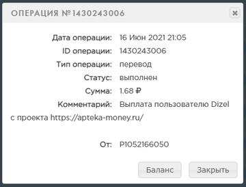 https://forumupload.ru/uploads/001a/e4/b8/16/t769968.png