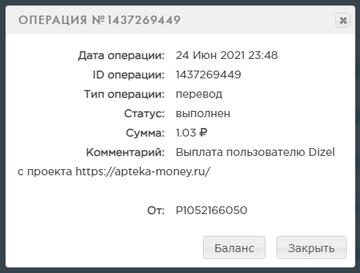 https://forumupload.ru/uploads/001a/e4/b8/16/t893643.png