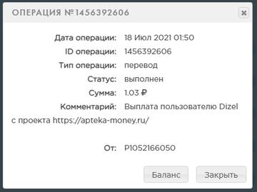 https://forumupload.ru/uploads/001a/e4/b8/16/t917391.png