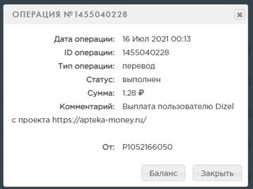 https://forumupload.ru/uploads/001a/e4/b8/16/t93834.png