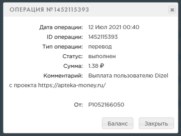 https://forumupload.ru/uploads/001a/e4/b8/16/t946442.png