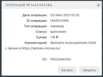 https://forumupload.ru/uploads/001a/e4/b8/16/t959333.png