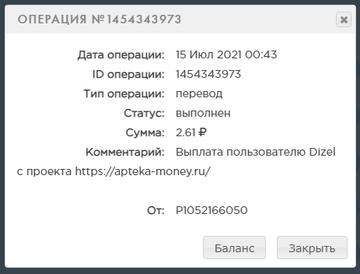 https://forumupload.ru/uploads/001a/e4/b8/16/t971019.png