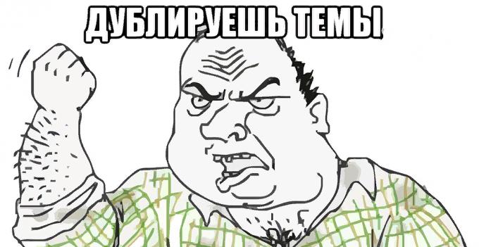 https://forumupload.ru/uploads/001a/e4/b8/2/693035.png