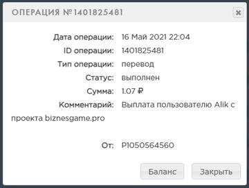 https://forumupload.ru/uploads/001a/e4/b8/2/t578729.png