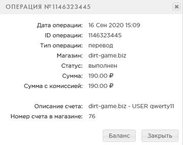 https://forumupload.ru/uploads/001a/e4/b8/2/t730446.jpg