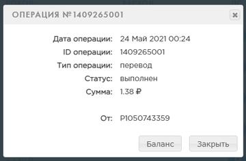 https://forumupload.ru/uploads/001a/e4/b8/23/t144386.png