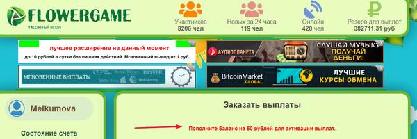 https://forumupload.ru/uploads/001a/e4/b8/23/t22085.png