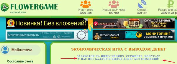 https://forumupload.ru/uploads/001a/e4/b8/23/t641150.png