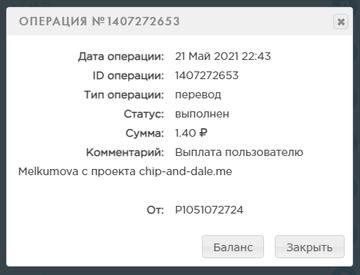 https://forumupload.ru/uploads/001a/e4/b8/23/t98809.png