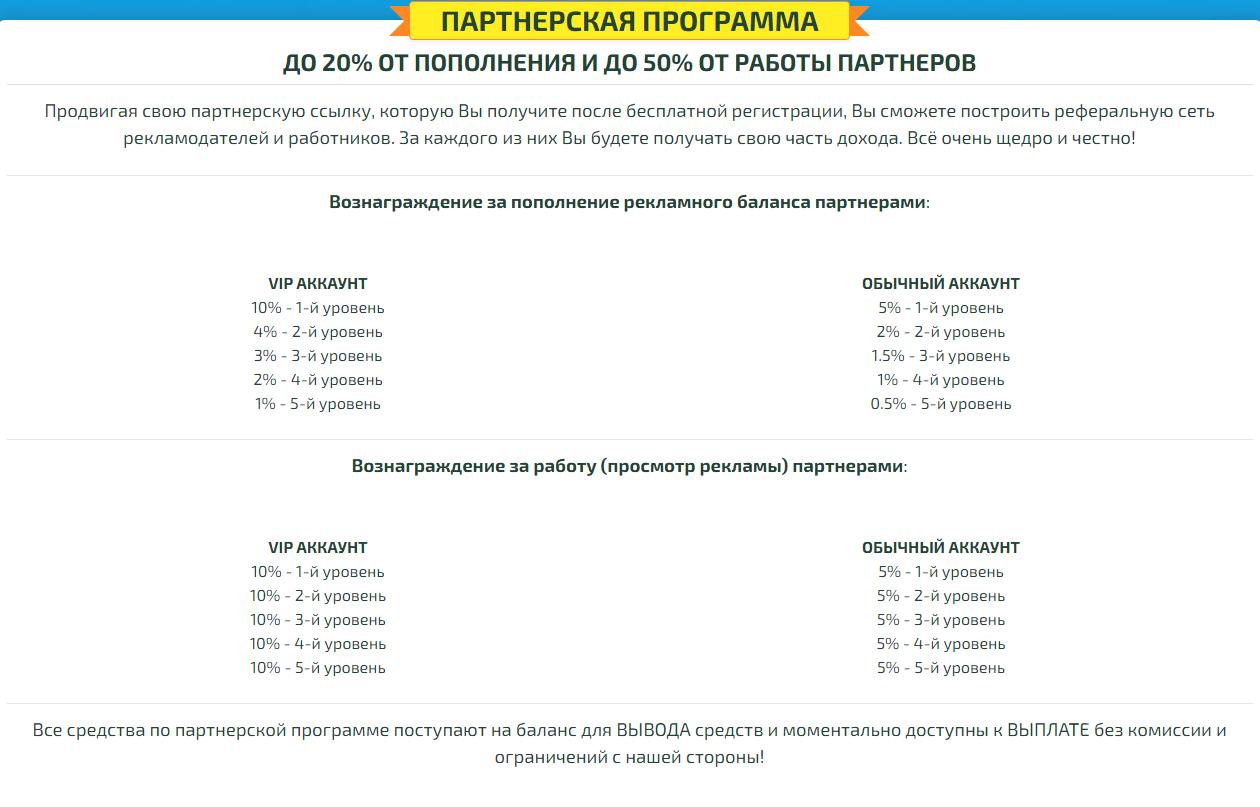 https://forumupload.ru/uploads/001a/e4/b8/24/157012.png
