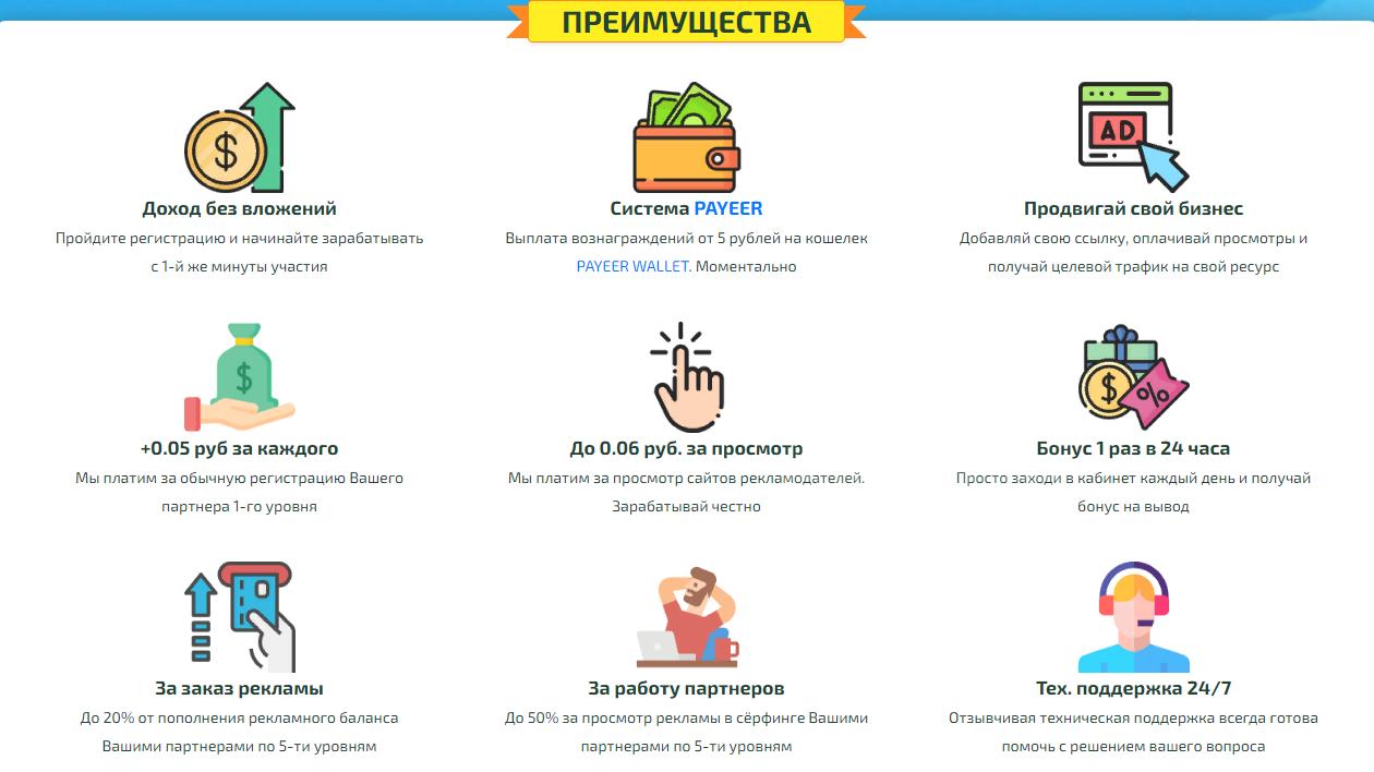 https://forumupload.ru/uploads/001a/e4/b8/24/681551.png