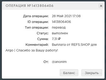 https://forumupload.ru/uploads/001a/e4/b8/24/t621376.png
