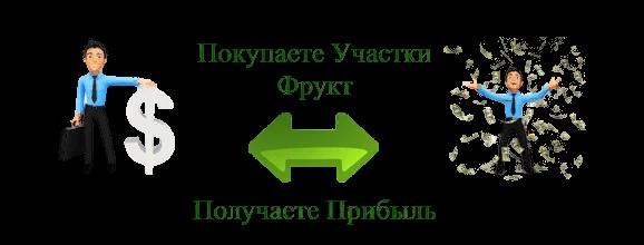 https://forumupload.ru/uploads/001a/e4/b8/3/201243.jpg