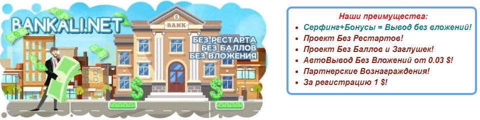 https://forumupload.ru/uploads/001a/e4/b8/3/205919.png