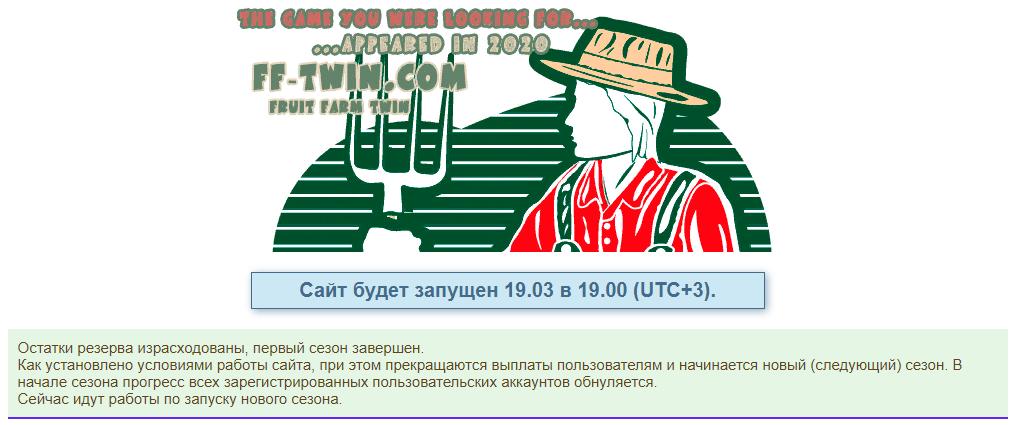 https://forumupload.ru/uploads/001a/e4/b8/3/263342.png