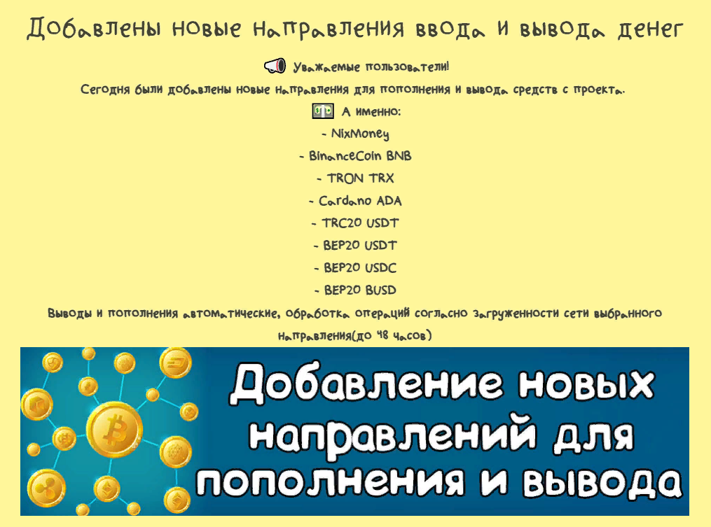 https://forumupload.ru/uploads/001a/e4/b8/3/275358.png