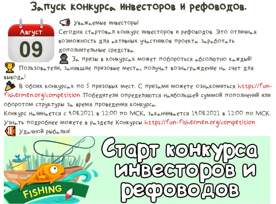 https://forumupload.ru/uploads/001a/e4/b8/3/290412.png