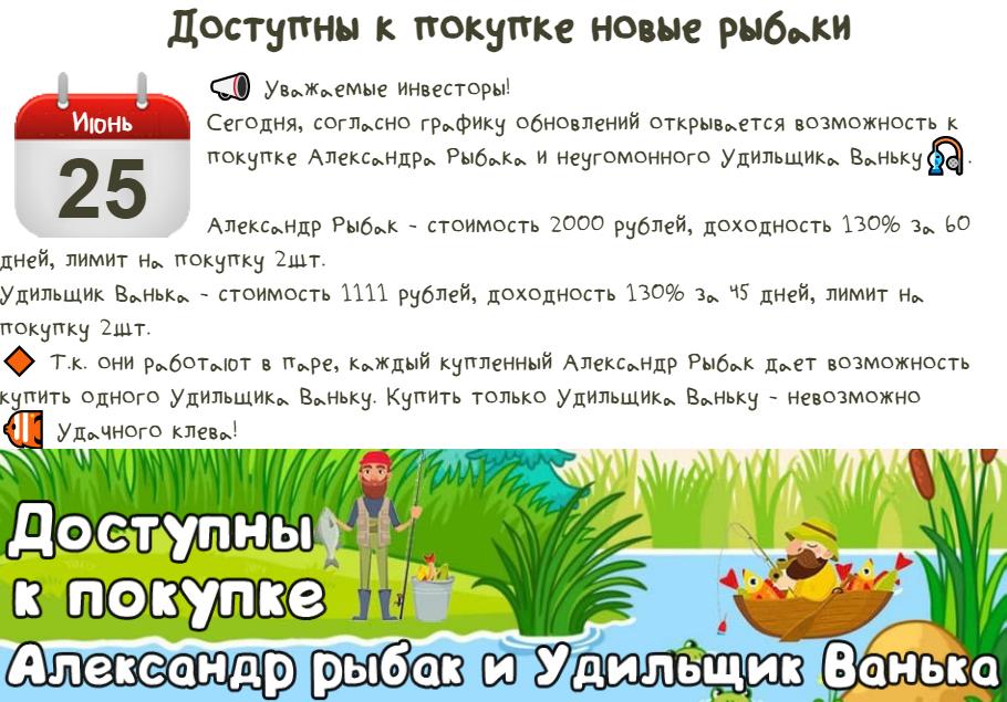 https://forumupload.ru/uploads/001a/e4/b8/3/323971.png