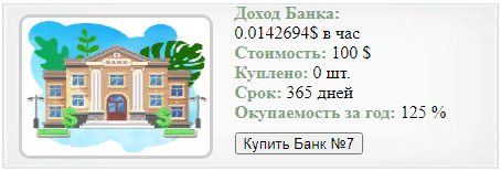 https://forumupload.ru/uploads/001a/e4/b8/3/329001.png