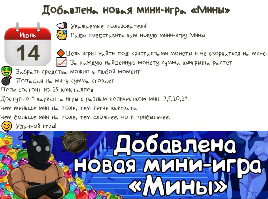 https://forumupload.ru/uploads/001a/e4/b8/3/363771.png