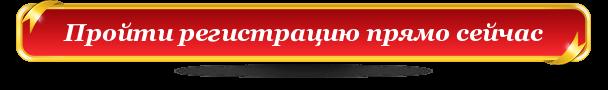 https://forumupload.ru/uploads/001a/e4/b8/3/451980.jpg