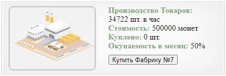 https://forumupload.ru/uploads/001a/e4/b8/3/463009.png