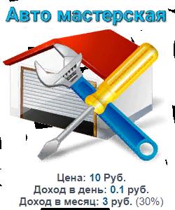 https://forumupload.ru/uploads/001a/e4/b8/3/472476.png