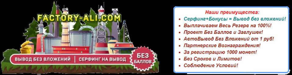 https://forumupload.ru/uploads/001a/e4/b8/3/600336.png