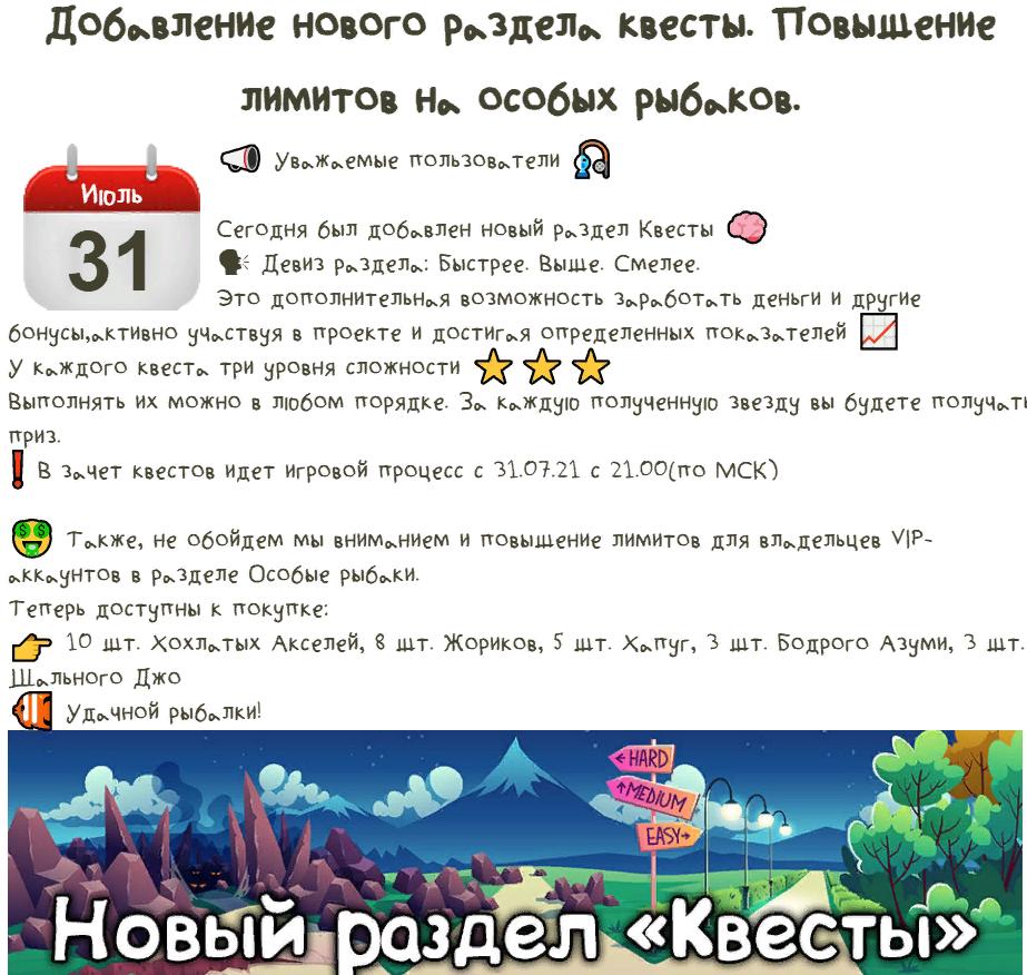 https://forumupload.ru/uploads/001a/e4/b8/3/648405.png