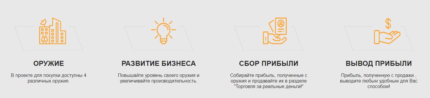 https://forumupload.ru/uploads/001a/e4/b8/3/707662.jpg