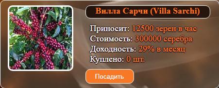 https://forumupload.ru/uploads/001a/e4/b8/3/711559.png