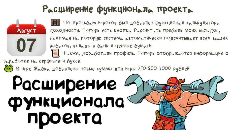 https://forumupload.ru/uploads/001a/e4/b8/3/79264.png