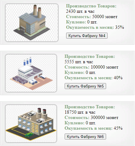 https://forumupload.ru/uploads/001a/e4/b8/3/797142.png