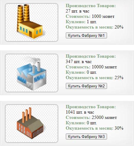 https://forumupload.ru/uploads/001a/e4/b8/3/852616.png