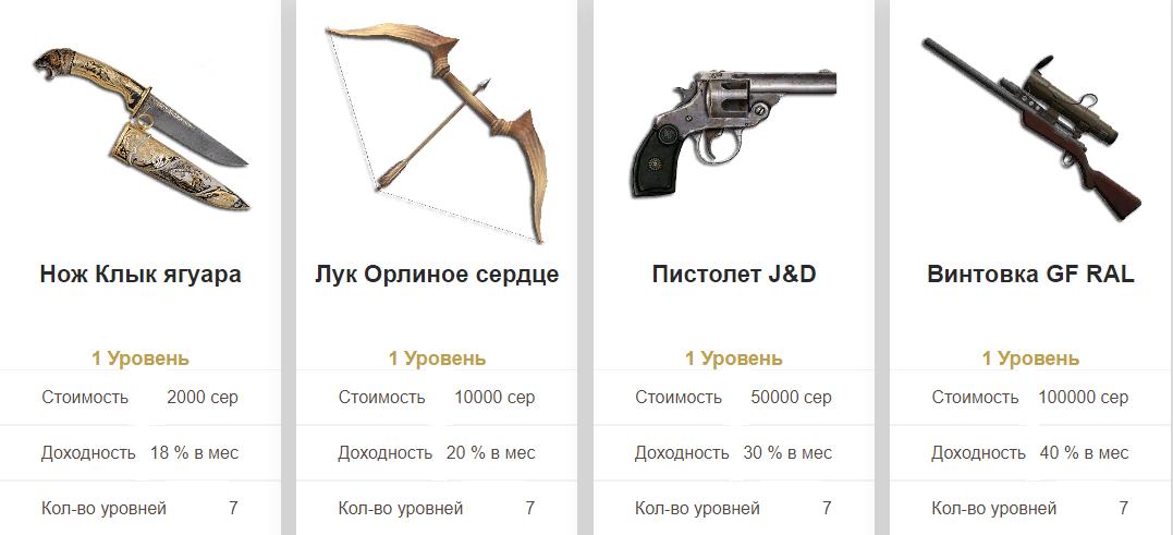 https://forumupload.ru/uploads/001a/e4/b8/3/958247.jpg