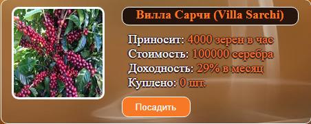 https://forumupload.ru/uploads/001a/e4/b8/3/974936.png