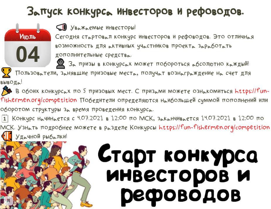 https://forumupload.ru/uploads/001a/e4/b8/3/978526.png