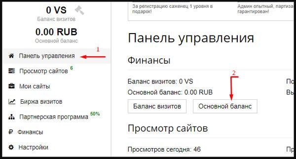 https://forumupload.ru/uploads/001a/e4/b8/3/t12376.jpg