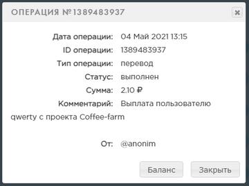 https://forumupload.ru/uploads/001a/e4/b8/3/t281488.png