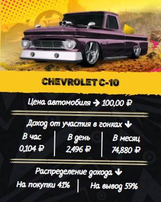 https://forumupload.ru/uploads/001a/e4/b8/3/t349267.jpg