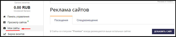 https://forumupload.ru/uploads/001a/e4/b8/3/t60519.jpg