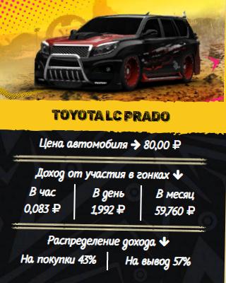 https://forumupload.ru/uploads/001a/e4/b8/3/t661324.jpg