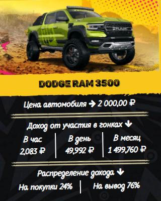 https://forumupload.ru/uploads/001a/e4/b8/3/t680111.jpg